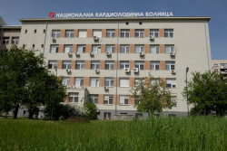 "Development of full set of application documents for project for energy efficiency measures for ""Multi-profile Hospital for Active Treatment – National Cardio Hospital"", Sofia"